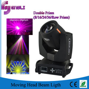 200W Sharpy 5r Moving Head Beam Stage Lighting (HL-200BM) pictures & photos
