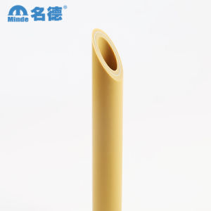 PPR Pipe - Copper PPR Composite Pipe pictures & photos