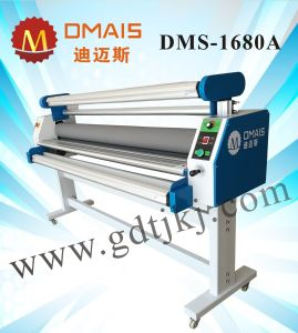 Dmais Full-Automatic Hot and Cold Laminating Machine with Cutting pictures & photos