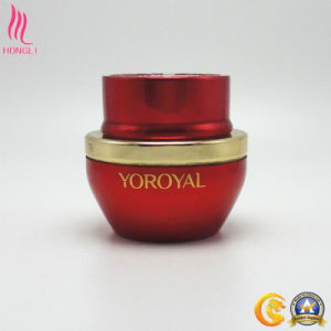 5g -100g Cream Jar for Cosmetic Package Use pictures & photos