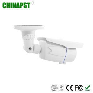 Super Low Illumination Sony P2p 1080P 2.0MP IP Camera (PST-IPCV205SH) pictures & photos