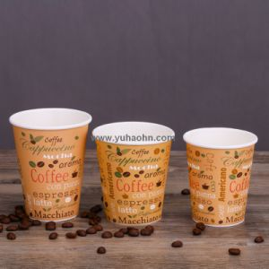 Factory Price 8oz Coffee Cup to Go with Lid pictures & photos
