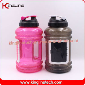2.5L plastic jug with storage box (KL-8017)) pictures & photos