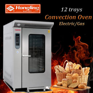 Digital 12 Trays Electric Commercial Convection Rack Oven with Trolley pictures & photos