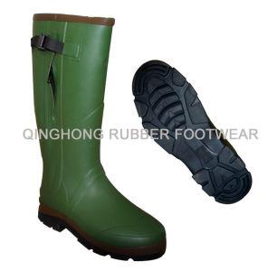 Rubber Wellington Boots