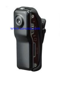 Voice Control Camera(1800-01)