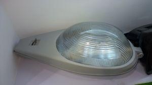 Street Light/Road Light 150W (JYR-001) (for Lampadas vapor de sodio) pictures & photos
