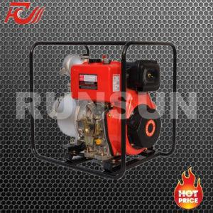 2′′ Portable Diesel Water Pump (WPD20)
