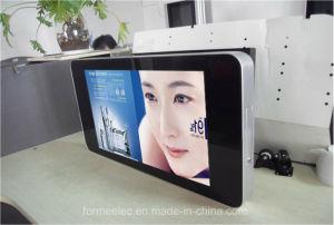 "17"" Advertising Machine Advertising Display Media Player pictures & photos"