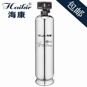 RO Central Water Filter (HKJ-FZYJ)