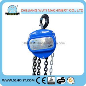 Shuangge HS-C 1 Ton Manual Chain Hoist