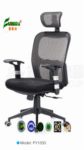 Staff Chair, Office Furniture, Ergonomic Swivel Mesh Office Chair (fy1333) pictures & photos