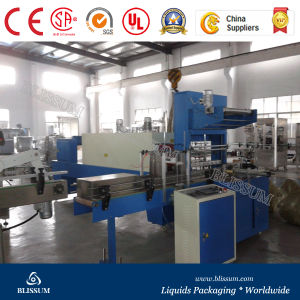 Professional Supplier of Shirnk Wrapping Machine pictures & photos