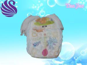 Training Pants Disposable Baby Diaper (/M/L/XL) pictures & photos