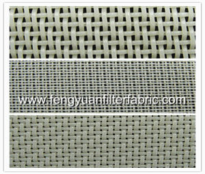 Pulping Mesh pictures & photos