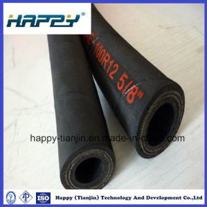 SAE 100r12 4 Spiral High Pressure Hydraulic Hose pictures & photos