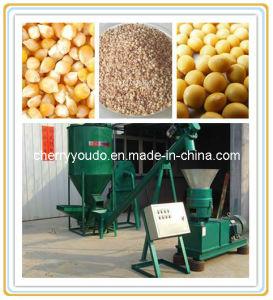 Animal Feed Processing Line: Fodder Pellet Mill