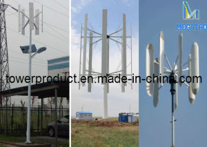 Vertical Wind Turbine (MG-VWG001) pictures & photos