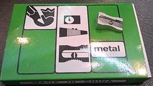 Metal Aluminum Alloy Sharpener pictures & photos