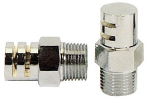 Spray Nozzle of Drencher System Water Curtain Sprinkler pictures & photos
