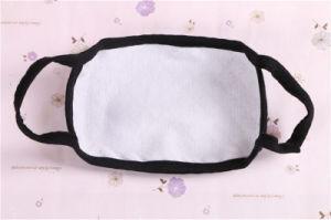 Men Plaid Cotton Velvet Anti Dust Warm Mouth Cover Face Mask pictures & photos