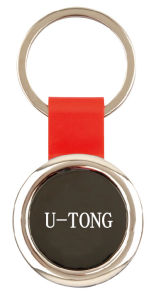 Round Metal Key Chain for Promotion pictures & photos