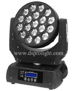 19PCS 12W RGBW Osram LED Moving Heads Beam Lights