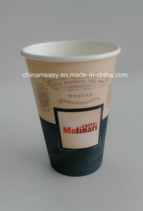 Disposable Elegant and Personalized Design Paper Coffee Cups