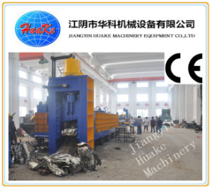 Hydrauliccombined Car Baler and Shear pictures & photos
