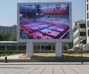 Best Performance Outdoor Full Color LED Display Panel (UC-OF-P12C)