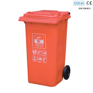 Industrial Bin 120L En840 Approved (FS-80120RED) pictures & photos