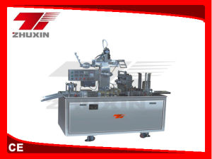 Plastic Eraser Packing Machine (CY-350) pictures & photos