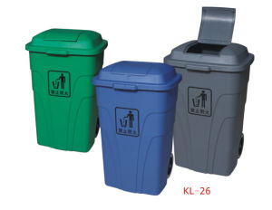 120L Foot-Control Garbage Can with Best Selling (KL-26) pictures & photos