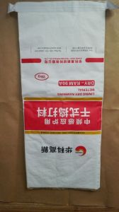 Moistureproof Kraft Paper Thin Film Composite Bag for PVC pictures & photos