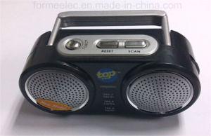 Electronics Promotion Gift Portable FM Mini Radio pictures & photos