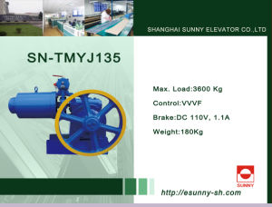 Gearless Traction Motor for Home Lift (SN-TMYJ135) pictures & photos