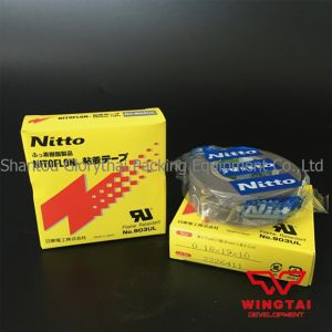 Nitto Heat Seal Tape 903UL T0.18 PTFE Flame Retardant