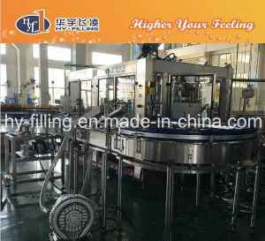 High Quality Glass Bottle Beer Filling Machinery pictures & photos