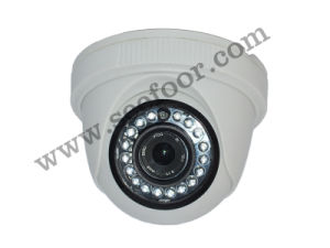 Plastic Indoor IR Dome Camera (SEP26M11)