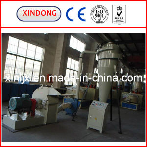 Integrated Machine for Plastic Crushing and Milling pictures & photos