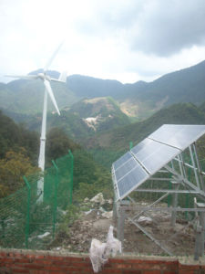 Qingdao Ane Pitch Controlled Wind Generator with Solar Module for off Grid Use pictures & photos