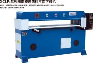 Double Cylinder Four Column Foam Cutting Machine pictures & photos