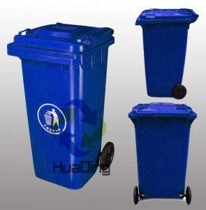 Outdoor Plastic Dustbin 120L with Blue pictures & photos