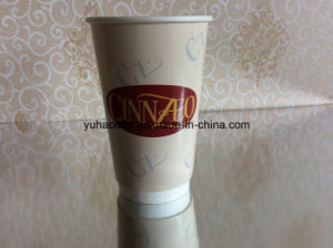 12oz Double Wall Cups Paper Cup (YHC-214) pictures & photos