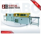 Automatic High Speed CD Box Sealing and Shrinking Machine pictures & photos