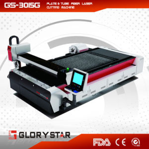 Metal Plate and Pipe Fiber Laser Cutting Machine 1kw Ipg with Ce SGS pictures & photos