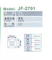 Jf-2701 Cupboard Hardware Sliding Wheel Truckle Series pictures & photos