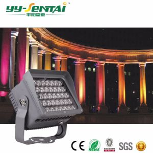 40W IP66 LED Floodlight Outdoor Waterproof Flood Light (YYST-TGDDZ5-40W) pictures & photos