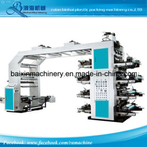 Bread Bag Flexo Printing Machine pictures & photos