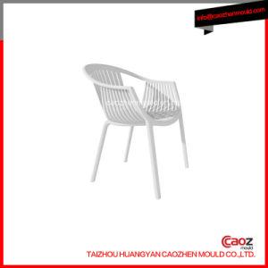 Unique Design/Elegant Plastic Injection Arm Chair Mould
